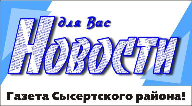 Полю новости украины